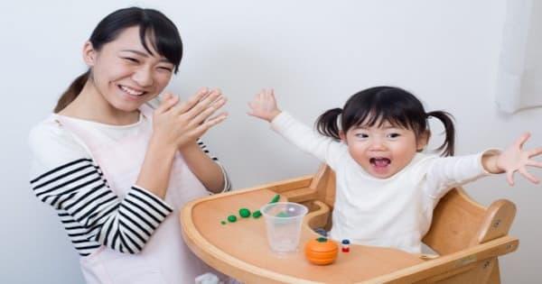phương pháp dạy con của người nhật